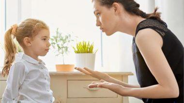 बच्चों की बुरी आदतें